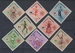 1957 Dominican Republic Boy Scouts Olympic ovpt