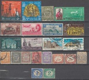 COLLECTION LOT # 3643 EGYPT 22 BOB STAMPS 1889+ CV+$22