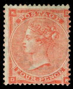 SG80, SCARCE 4d pale red PLATE 3, NH MINT. Cat £1850+ DK