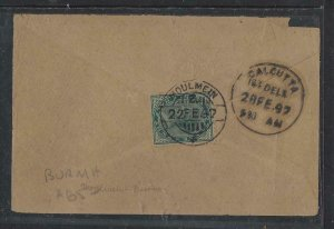BURMA COVER (P2612B) 1897 INDIA USED IN MOULMEIN QV Q/2A COVER SENT TO CALCUTTA