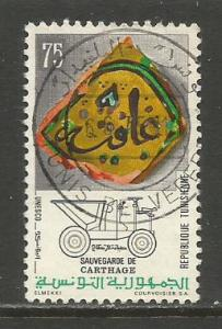 Tunisia  #605  Used  (1973)  c.v. $0.50