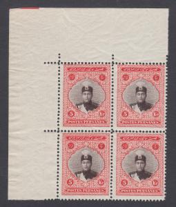Iran Sc 677 MNH. 1924 5k red & brown Ahmad Shah Qajar, sheet corner block of 4
