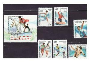 Cambodia - Olympic Games 6 Stamp & S/S  Set 1346-52