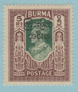 BURMA  83  MINT HINGED OG *  NO FAULTS VERY  FINE !