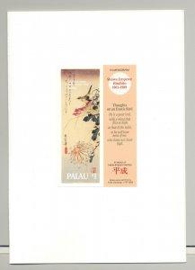 Palau #217 Hirohito, Hiroshige Art 1v S/S Imperf Proof in Folder