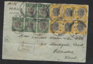 TANGANYIKA (PP2101B) 1934 KGV 5C BL OF 5, +10C BL OF 6 COVER FRONT TANGA TO UK