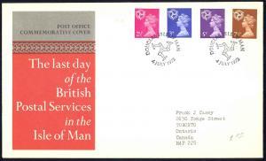 Isle of Man Sc# 8-11 FDC 1971 Queen Elizabeth II