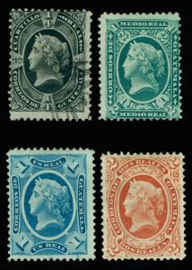 GUATEMALA 1875  Liberty  ¼r - 2r set   Scott # 7-10 mint MH