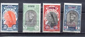 Ethiopia 166-169 MH