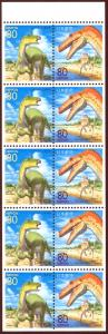Japan Z274b pane mnh 1999 Dinosaurs (Fukui Pref.)