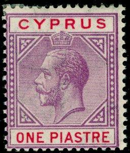 CYPRUS SG90, 1pi violet & red, LH MINT.