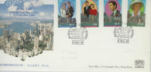 Hong Kong Stamps Cover 1989 Ref: R7538