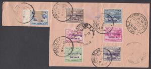 Bangladesh, Pakistan Sc 131b/136a on large 1972 Cover Fragment