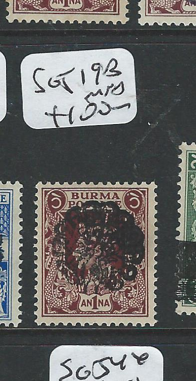 BURMA JAPANESE OCCUPATION (P3001B) ON INDIA SGJ19B     MNH