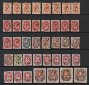 Russian PO in Turkey a small mint lot of never issued