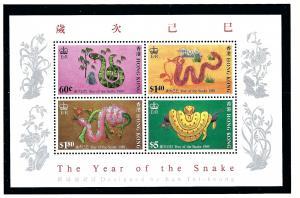 Hong Kong 534-37 MNH 1989 Year of the Snake