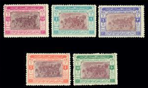 SAUDI ARABIA  1950  Old City Walls of Riyadh set   Sc# 180-184 mint MLH