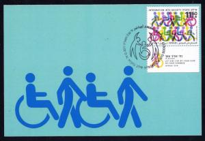 ISRAEL STAMPS 2017 INTEGRATION INTO SOCIETY DISABILITY EQUAL CHANCE MAXIMUM CARD