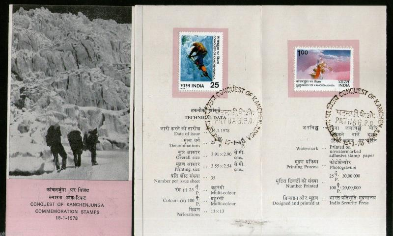 India 1978 Conquest of Kanchenjunga Mt. Everest Sc 784-85 Cancelled Folder