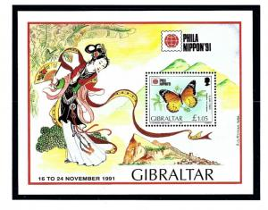 Gibraltar 604 MNH 1991 S/S