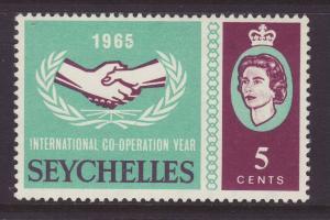 1965 Seychelles 5c ICY Mint