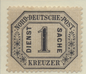North German Confederation Stamp Scott #O6, Unused, No Gum - Free U.S. Shippi...