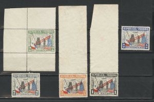 Worldwide Postage Stamps - Panama Specimens Without Gum (5)