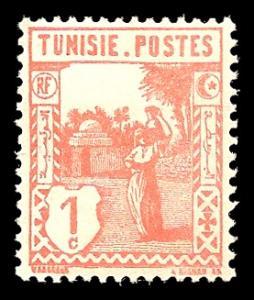 Tunisia 74 Unused (MH)
