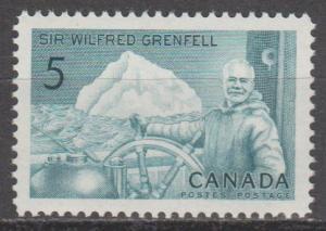 Canada #438 MNH F-VF (ST1088)