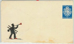 63259  - ROMANIA -   POSTAL STATIONERY COVER : FIRE PLACE Sweeper