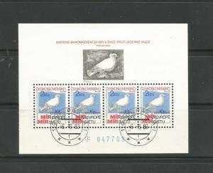 #2485 a 30th anniv. of Czechoslovak-Soviet defense treaty