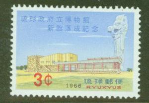 RYUKYU Scott 148 MNH** Museum stamp 1966