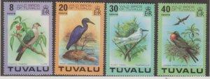 Tuvalu Scott #73-76 Stamps - Mint NH Set