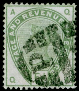 SG193, 5d dull green, USED. Cat £210. QA
