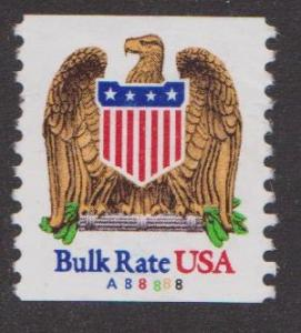 US #2602 Eagle and Shield Used PNC Single plate #A88888