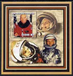 Mozambique MNH S/S Space John Glenn