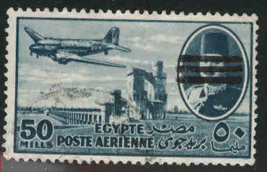 EGYPT Scott C76 Used 1953 Bar obliterated airmail