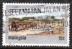 Malaysia 1974 Sc 123 Tin Conference 15c Used