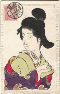 1912 Japan Art Postcard A Very Beautiful Japanese Daughter from Akita 秋田
