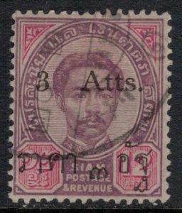 Thailand #54  CV $4.00