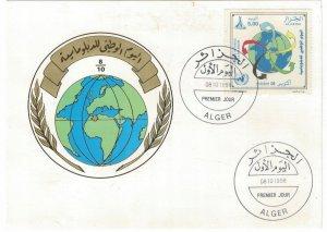 Algeria 1998 FDC Stamps Scott 1131 Diplomacy Day Map Globe