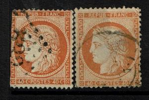 France # 59a and 59, Used, 59 sm corner crease, see notes - Lot 073017