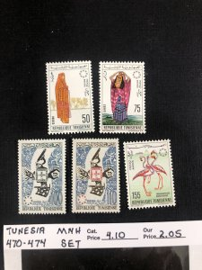 Tunisia 470-474  MNH Set