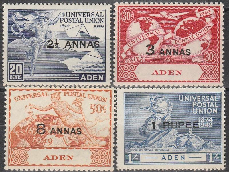 Aden #32-5 F-VF Unused CV $6.60 (A3331)