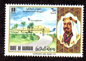 BAHRAIN 197 MH SCV $3.00 BIN $1.50 PLACE
