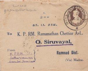 India 1a KGV Envelope 1936 R-34, Set-1 to O. Siruvayal. Crease at top and bit...