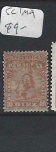 PARAGUAY  (P1702B) SC 1   LION  MOG