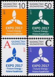 2017 Kazakhstan 1009-1012 Standard Edition. EXPO-2017