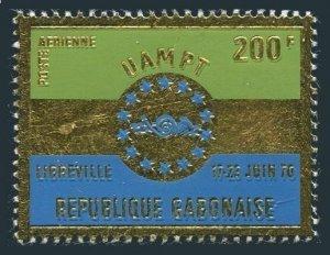 Gabon C95,lightly hinged.Michel 366. UAMTP Meeting 1970.Gold foil.