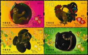 Hong Kong Lunar New Year Monkey Rooster Dog Pig block set MNH 2019